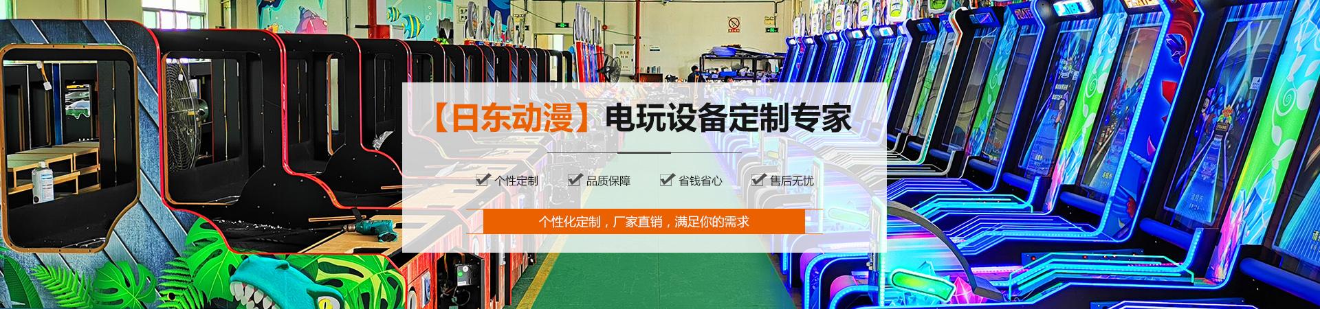 Entertainment machine manufacturer
